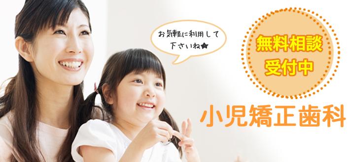 田川歯科クリニック
